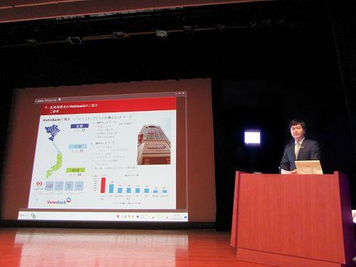 VietinBank sẽ phối hợp hỗ trợ các doanh nghiệp Nhật Bản