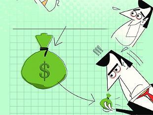 Tài sản ròng Market Vectors Vietnam ETF giảm mạnh 20 triệu USD, NĐT rút ròng