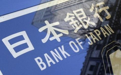 Lợi suất trái phiếu 10 năm của Nhật lần đầu tiên rơi vào vùng âm