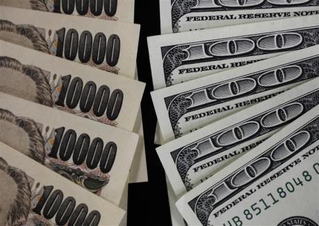 Bộ trưởng Tài chính Nhật cảnh báo NĐT khi đồng JPY vọt lên đỉnh 15 tháng