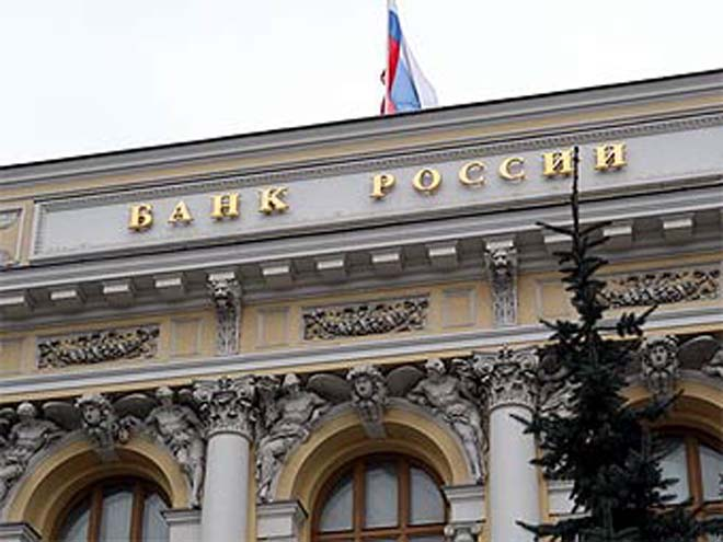 """Vì sao Ngân hàng Trung ương Nga đang """"gặp khó""""?"""