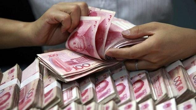 NHTW Trung Quốc giảm dự trữ bắt buộc cho một số ngân hàng