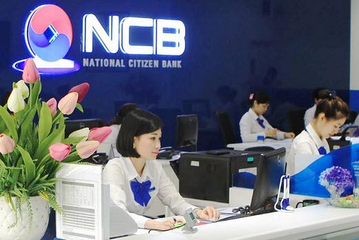 NVB sẽ bán trụ sở tại TPHCM với giá tối thiểu 665 tỷ đồng