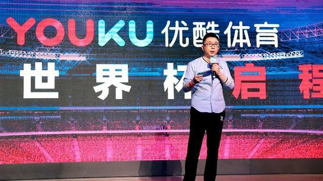 yang weidong - Chủ Tịch Trang Video Trực Tuyến Của Alibaba Bị Bắt Vì Nghi Án Nhận Hối Lộ