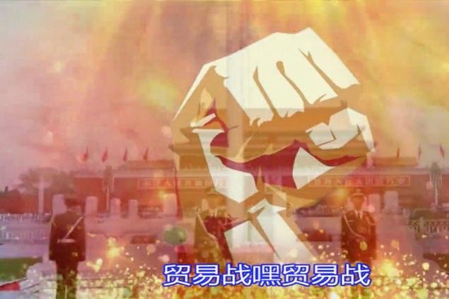 """Bài hát """"Trade War"""" dậy sóng trên mạng xã hội Trung Quốc"""