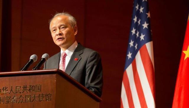 """Trung Quốc tố Mỹ """"thay đổi xoành xoạch"""" khi đàm phán thương mại"""