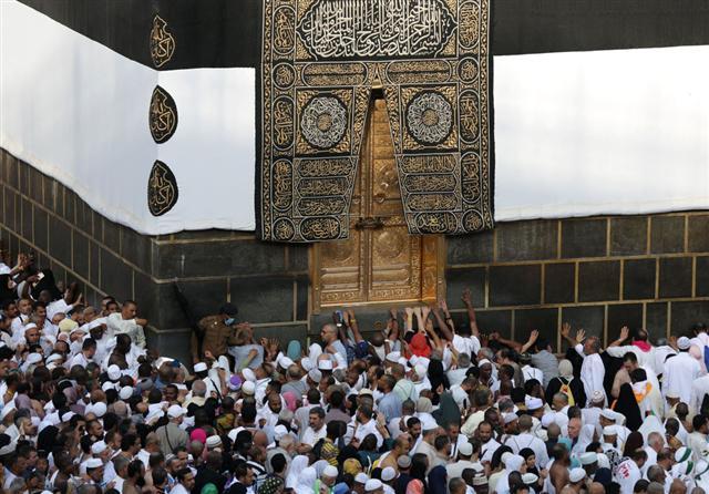 Hình ảnh hàng triệu người Hồi Giáo hành hương về Thánh địa Mecca - Ảnh 2.