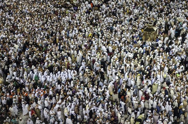 Hình ảnh hàng triệu người Hồi Giáo hành hương về Thánh địa Mecca - Ảnh 3.