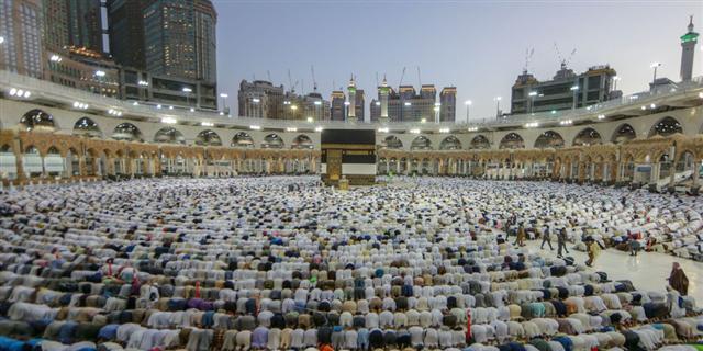 Hình ảnh hàng triệu người Hồi Giáo hành hương về Thánh địa Mecca - Ảnh 5.