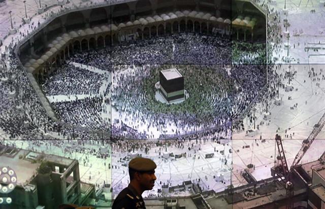 Hình ảnh hàng triệu người Hồi Giáo hành hương về Thánh địa Mecca - Ảnh 6.