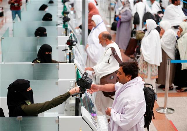 Hình ảnh hàng triệu người Hồi Giáo hành hương về Thánh địa Mecca - Ảnh 8.
