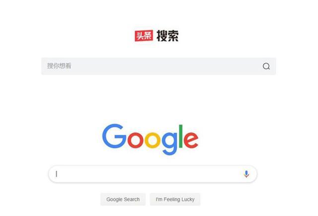 Giao diện công cụ tìm kiếm 'made in China' giống y chang Google