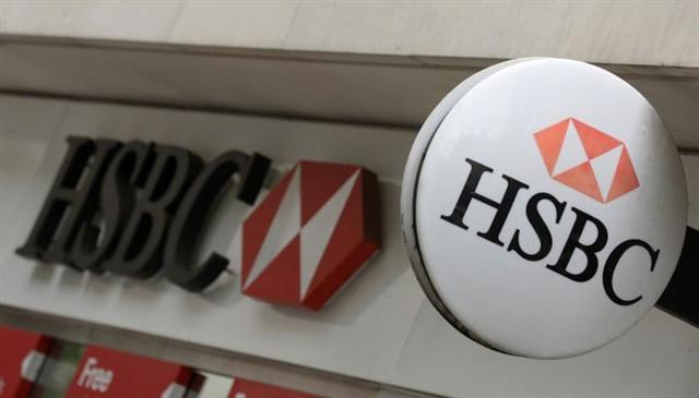 HSBC tính sa thải 10.000 nhân viên để tiết kiệm chi phí