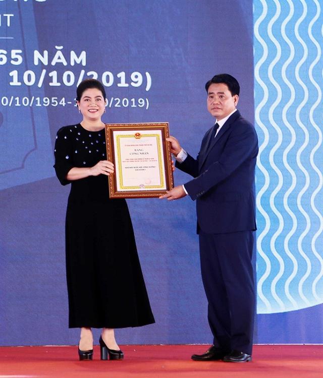 Hà Nội lại giao Công ty của bà Đỗ Thị Kim Liên đầu tư thêm dự án nước sạch ngàn tỉ đồng - Ảnh 1.