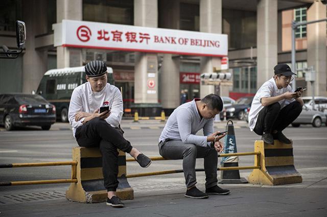 Trung Quốc yêu cầu quét khuôn mặt để đăng ký dịch vụ điện thoại