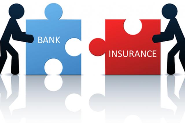 Vay ngân hàng phải 'cõng' thêm phí bảo hiểm