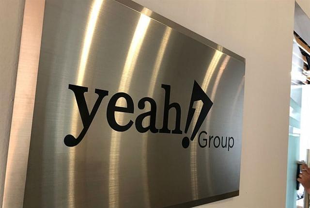 Yeah1 sells six million stocks to undisclosed strategic partner
