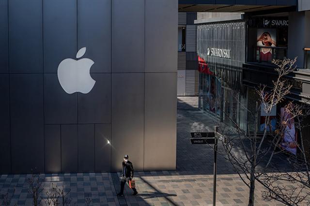 Apple nhận án phạt kỷ lục 1,2 tỉ USD của Pháp
