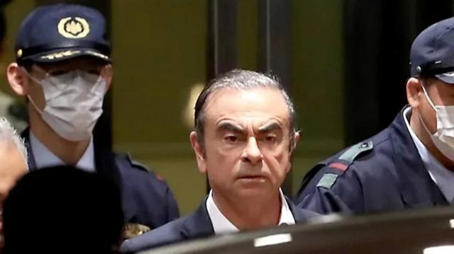 Cựu chủ tịch Nissan chi gần 1 triệu USD cho cuộc đào tẩu khỏi Nhật ảnh 1