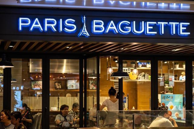 Gia tộc đứng sau chuỗi Paris Baguette ảnh 1