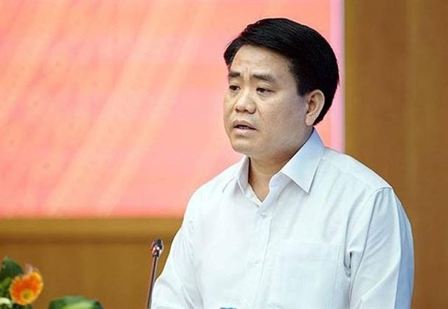 Bộ Công an: Ông Nguyễn Đức Chung liên quan tới 3 vụ án - Ảnh 1.