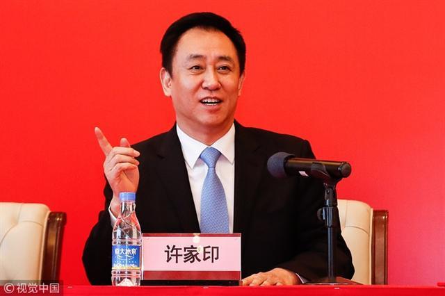 công ty bất động sản lớn nhất Trung Quốc ảnh 1