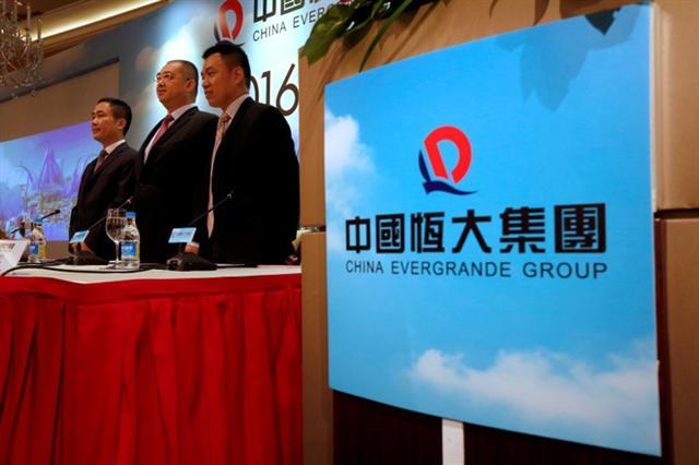 công ty bất động sản lớn nhất Trung Quốc ảnh 2