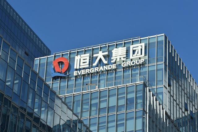 công ty bất động sản lớn nhất Trung Quốc ảnh 3