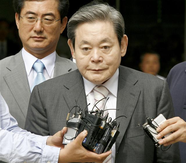 Chủ tịch Lee Kun Hee qua đời ảnh 1