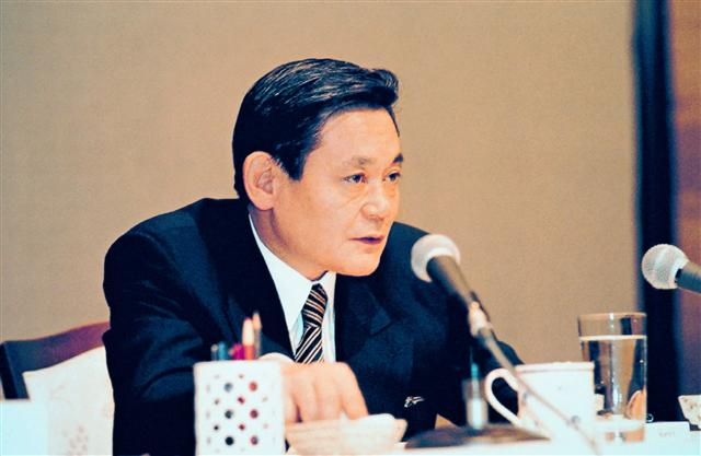 Chủ tịch Lee Kun Hee qua đời ảnh 3
