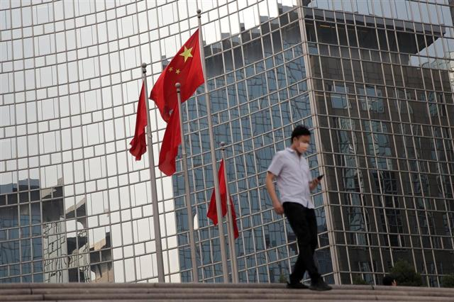 Kế hoạch 5 năm của Trung Quốc ảnh 1