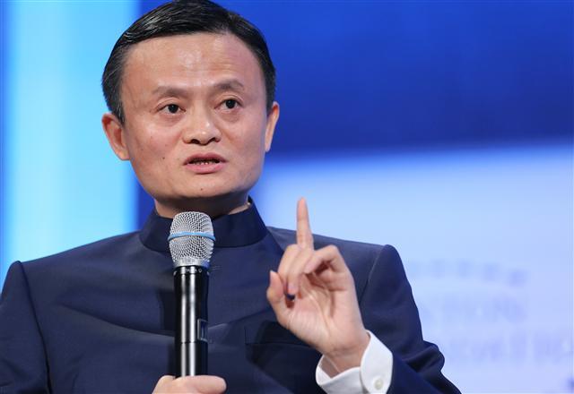 Tỷ phú Jack Ma ảnh 3