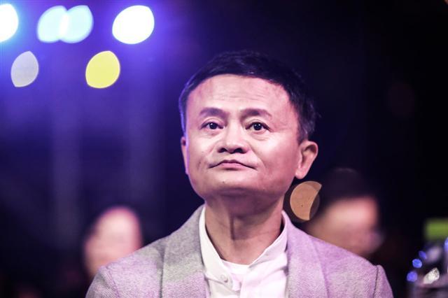 Jack Ma mất tích ảnh 1