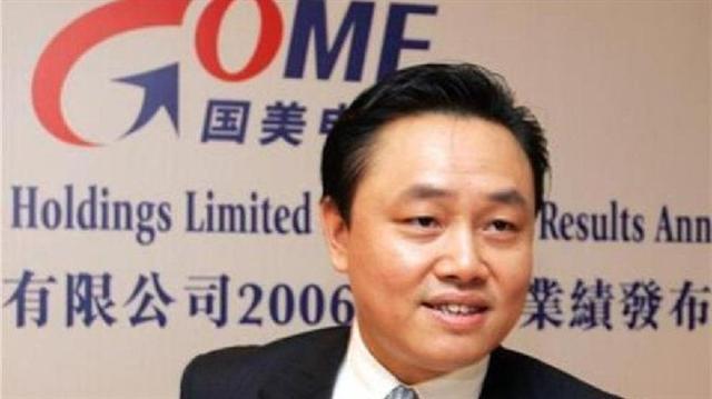 Các tỉ phú Trung Quốc 'ngã ngựa': Từ người giàu nhất đến hơn 10 năm lao tù