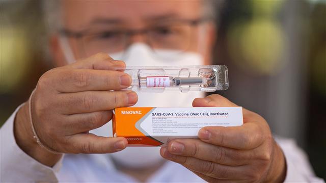 vaccine chống covid-19 ảnh 1