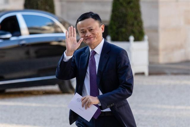 Jack Ma trở lại ảnh 1