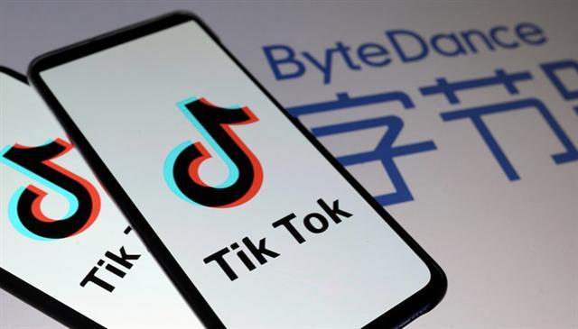 Công ty mẹ TikTok được định giá hơn 250 tỷ USD
