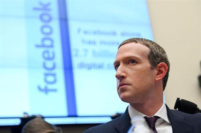 Facebook bị lộ dữ liệu người dùng ảnh 3