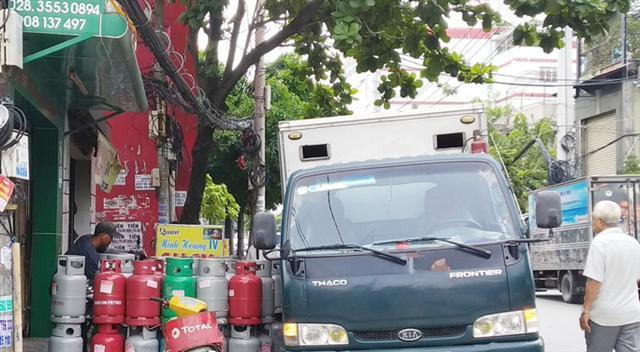Tin vui đầu tháng 5: Giá gas giảm tiếp 19.000 đồng/bình 12 kg - Ảnh 1.