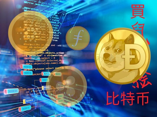 https://image.vietstock.vn/2021/05/04/tien_so.jpg