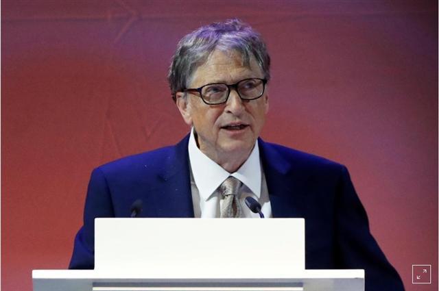 Tỷ phú Bill Gates giàu có cỡ nào ảnh 1