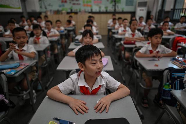 Ngành công nghiệp giáo dục Trung Quốc ảnh 1