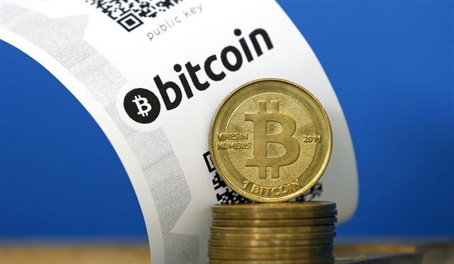 Hợp pháp hóa Bitcoin ảnh 2
