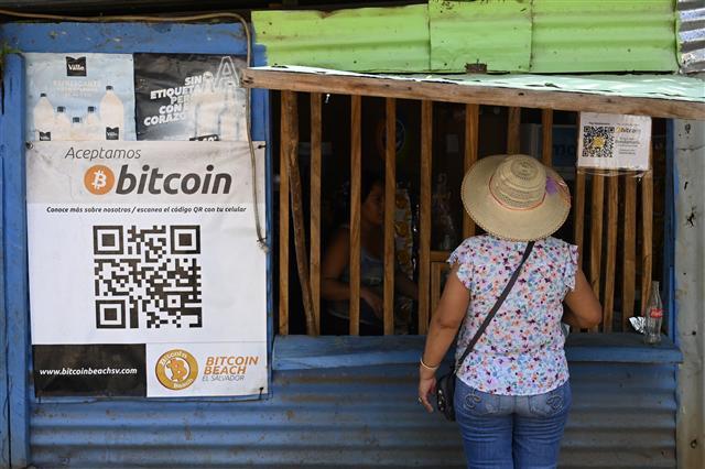 Hợp pháp hóa Bitcoin ảnh 1