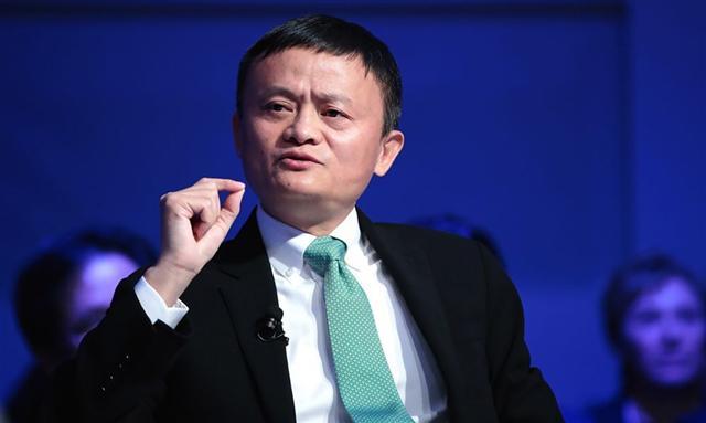 Tỷ phú Jack Ma ảnh 1