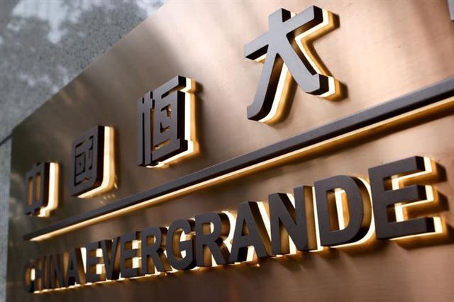 China Evergrande vỡ nợ ảnh 1