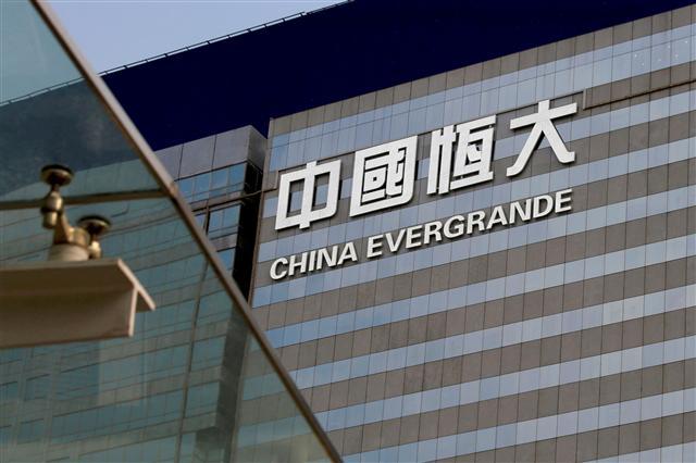 China Evergrande vỡ nợ ảnh 2