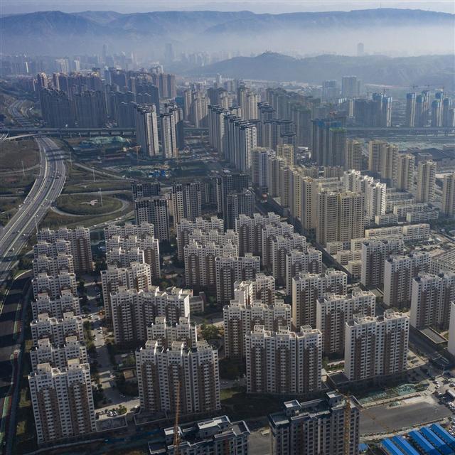 China Evergrande vỡ nợ ảnh 3