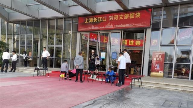 Giá nhà Trung Quốc ảnh 2