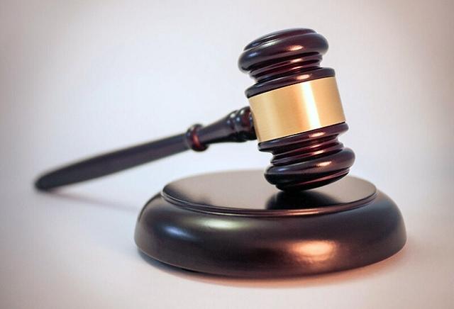 Bán chui cổ phiếu TEG, một cá nhân bị phạt gần 100 triệu đồng